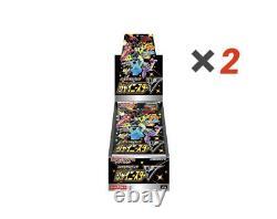 High Class Pack Shiny Star V Box Pokemon Card Game F/S FedEX IP