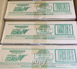High Class Pack Shiny Star V Sealed Booster Box- S4A-Japanese Pokemon 2 box