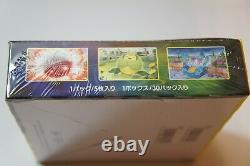 IN HAND Pokemon Card Enhanced Expansion Pack Eevee Heroes Box S6a Japane