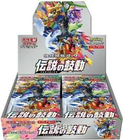 In hand Ships From USA Pokemon Card s3a Legendary Heartbeat Booster Box Sealed