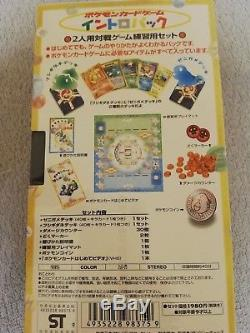 Intro Pack first generation deck Pokemon Card VHS New Booster Sealed Last Stock