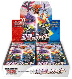 JAPAN Pokemon Card Game Matchless Fighters s5a Japanese