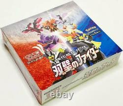 JAPANESE Double Matchless Twin Fighter SEALED BOX 30 Booster Packs Pokemon CH