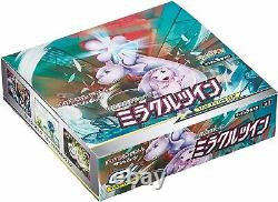 JAPANESE Miracle Twins SEALED BOX 30 Booster Packs Pokemon Cards SM11 CH