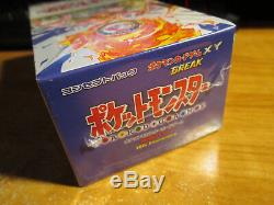 JAPANESE Pokemon 20th Anniversary BOOSTER BOX Card Set CP6 Pack XY Charizard TCG