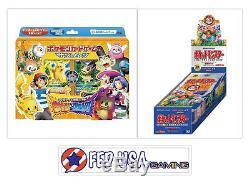 JAPANESE Pokemon CP6 Booster Box & Ash vs Team Rocket Battle Decks PIKACHU GX