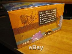 JAPANESE Pokemon FOSSIL Booster Box 60-Pack Card Set NO For Sale in Japan Only