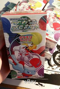 JAPANESE Pokemon Shining Legends SM3+ Booster Box