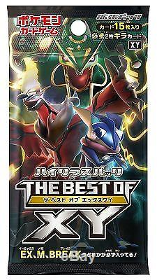 JAPANESE Pokemon TCG BEST OF XY BOOSTER BOX High Class Pack, 10 Booster Packs