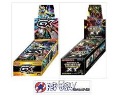 JAPANESE Pokemon TCG GX Battle Boost SM4+ and The Best of XY Booster Boxes