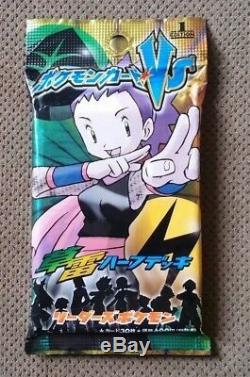 Japan Pokemon Card VS Pack Grass/Lightning Booster Pack 1st ED
