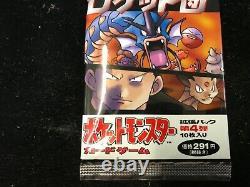 Japanese 1996 Japan POKEMON TEAM ROCKET RARE Sealed Foil Booster Pack UNOPENED