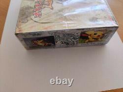 Japanese 1st Edition Pokemon Booster Box Soul Silver Legend
