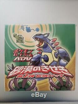 Japanese Advent Of The Storm (English Sandstorm) Ex Booster Box Sealed