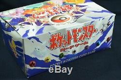 Japanese Base Booster Box BOX ONLY Pokemon 1996 Japan