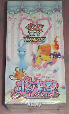 Japanese Pokemon 1st Edition CP3 Pokekyun Collection Booster Box Sealed 20 Packs
