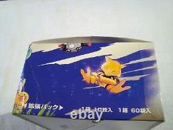 Japanese Pokemon Base Booster Box EMPTY Very Rare