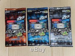 Japanese Pokemon Battle e Series 2 Complete 6 Booster Packs Set
