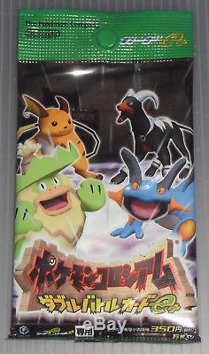 Japanese Pokemon Battle e Series Colosseum Green Booster Pack (5 cards)