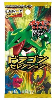 Japanese Pokemon Black and White Dragon Selection Booster Box LTD