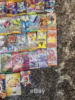 Japanese Pokemon Booster Pack Collection Base E 4 5 Neo Destiny Starter Deck