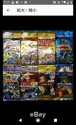 Japanese Pokemon Card booster pack 9 set unopened neo gym adj