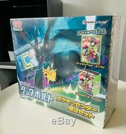 Japanese Pokemon Center Tag Bolt Limited, 2 booster boxes, sleeves, Erica Set