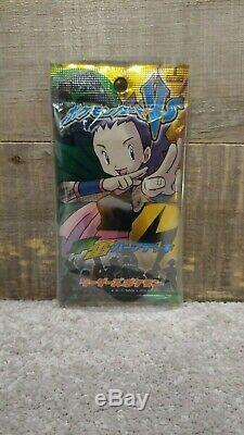 Japanese Pokemon Half Deck VS Pack Grass/Lightning Booster Pack 1st Edition