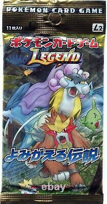 Japanese Pokemon Reviving Legends 1st Edition Booster Pack HGSS Unleashed Sealed