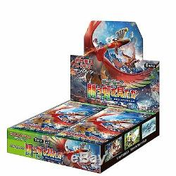 Japanese Pokemon SM3H See the Battle Rainbow Booster Box SEALED SHIPS FROM USA