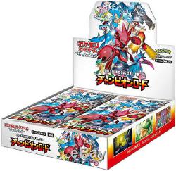 Japanese Pokemon SM6b Champion's Road Booster Box SEALED SHIPS FROM USA