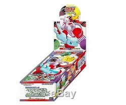 Japanese Pokemon, Sun & Moon Shining Legends Booster Box