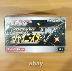 Japanese Pokemon Sword and Shield S4a High Class Pack Shiny Star V Booster Box