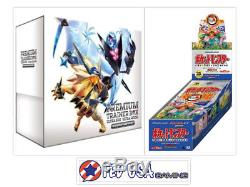 Japanese Pokemon Ultra Sun & Moon Premium Trainer Box & Japanese CP6 Booster Box