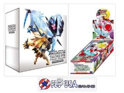 Japanese PokémonShining Legends Booster BoxSun and Moon Sealed SM3