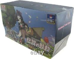 Japanese Pokmeon Legendary Heartbeat (S3a) Booster Marnie Special Box RK6