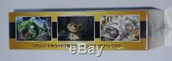 Japanese SM4+ GX Battle Boost NEW SEALED Booster Box Sun and Moon Pokemon Cards