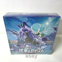 Jet Black Poltergeist Booster BOX, Pokemon Card Sword & Shield