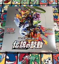 Legendary Heartbeat Japanese Booster Box s3a Pokemon Sword & Shield US Seller