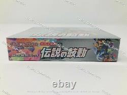 Legendary Heartbeat Pokemon Japanese Booster Box Pack Factory Sealed USA Seller