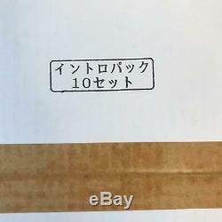 Letter incl Pokemon Card Intro Pack Starter Booster Box Japanese VHS Sealed JPN