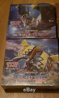 Lot 4 Pokemon Card Game SM1M SM1S Sun & Moon Collection MOON Booster Pack BOX
