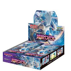 Lugia Pokemon center limited card Booster BOX sun &moon pocket monster JAPAN