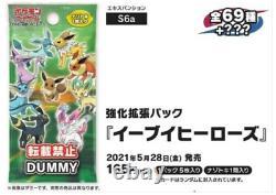 NEW Eevee Heroes Booster BOX Pokemon Card JAPANESE Game Sword & Shield JAPANESE