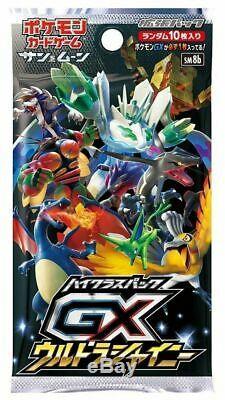 NEW Pokemon Card Game Sun&Moon high-class pack GX Ultra Shiny Booster Box JAPAN