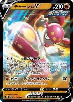 NEW SEALED Pokemon Card Sword Shield Blue Sky Stream Booster BOX S7R