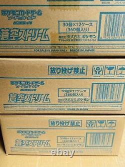 NEW SEALED Pokemon Card Sword & Shield Blue Sky Stream S7R BOX Expansion Pack
