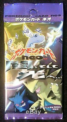 Neo Destiny 4 Japanese Booster Pack New Sealed (guaranteed 1 Holo Per Pack)