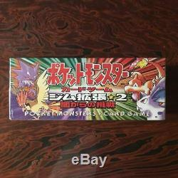 New! POKEMON GYM LEADERS BOOSTER BOX 60 pack Japan Anime 1999 / 13
