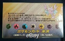 New Pokemon Card Neo Gold Silver New World Booster Box 60 pack Rare Japan
